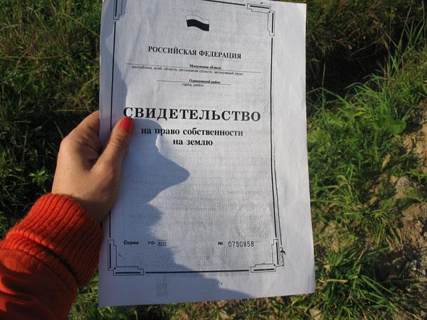 ВБашкирии чиновница оформляла земли муниципалитета народственников