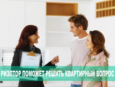 Саровчане всё чаще обращаются в агентства для решения квартирного вопроса