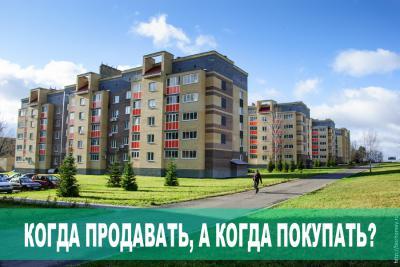Рынок жилья в Сарове: то штиль, то буря. Каков будет прогноз на 2019